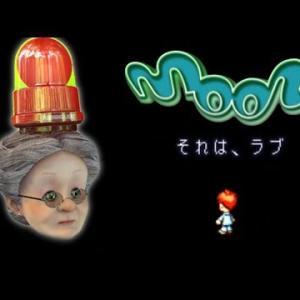 モンスター孤独死体特殊処理BBA【moon】#2