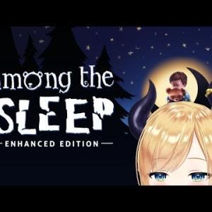 【Among the Sleep】ママはどこ?ママの記憶に迷い込む?!#3【ホロライブ/癒月ちょこ】