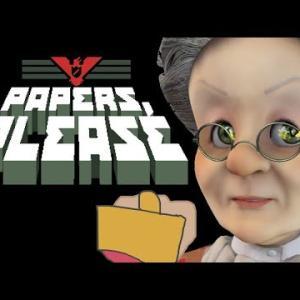 【Papers,Please】おばあちゃんは不正入出国者を許さない【ゴーン】