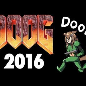 DOOM2016 やる!