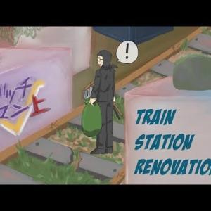 廃駅を掃除して蘇らせる#3