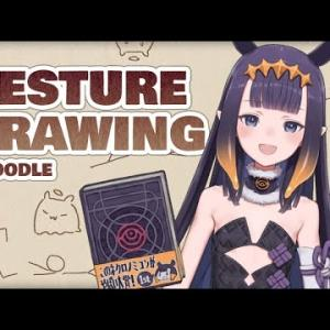 【DRAWING】Gesture Drawing + Doodle