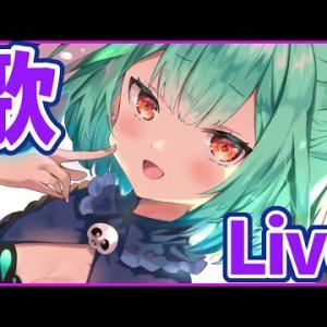 【歌枠】ホロのLIVEも決まったのでLet's Music☆【潤羽るしあ/ホロライブ】