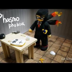 【Phasmophobia Lv157】ここまできたLv200を目指したい