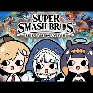 【SSBU】 We're Gonna Smash!!!