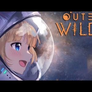 【Outer Wilds】The End