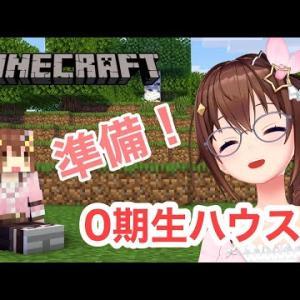 【Minecraft】0期生ハウス補修しないと・・・【#ときのそら生放送】