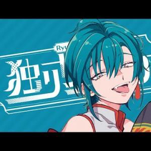 【スパロボ後編】緑仙の独りカラオケ【#04】