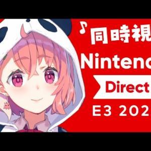 【Nintendo Direct | E3 2021】みんなでいっしょに見る枠っ!【にじさんじ/笹木咲】
