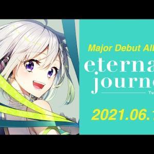 YuNi Major Debut Album 『eternal journey』トレーラー /全曲試聴動画【2021.06.16リリース】