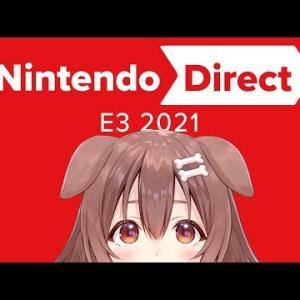 【同時視聴】Nintendo Direct | E3 2021 を一緒に見よう!