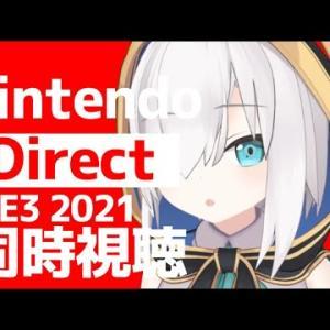 【 Nintendo Direct  E3 2021】一緒にみよう【アルス・アルマル/にじさんじ】