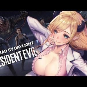 【Dead by Daylight】バイオコラボ!悪魔の初プレイ!!!【ホロライブ/癒月ちょこ】