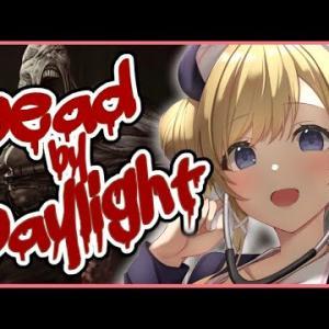 【Dead by Daylight】悪魔の保健医が救助いたします!【ホロライブ/癒月ちょこ】