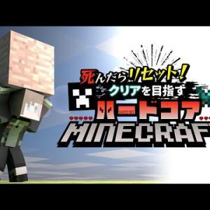 Minecraft ハードコア #1-2    エンダーパールを探せ!まだ死んでない ハードコアマイクラ【にじさんじ/叶】
