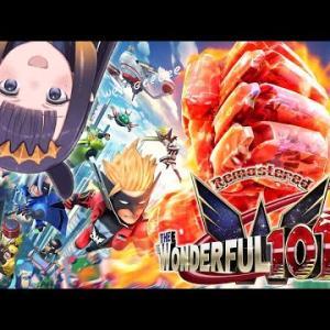【THE WONDERFUL 101】 TAKODACHIS…..Assemble?