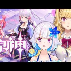 【原神/Genshin】新エリア「稲妻」を冒険!探検!観光!【にじさんじ/リゼ・ヘルエスタ】