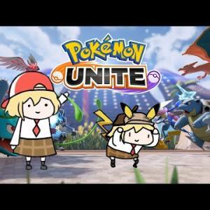 【Pokemon Unite】Pokemon…MOBA!?