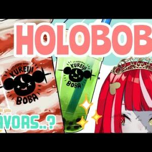 【DRAWING】WHAT IF HOLOMEMBERS WERE BOBA DRINKS??【Hololive Indonesia 2nd Gen】