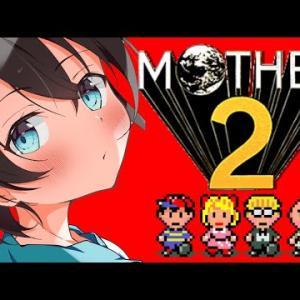 【#3】シリーズ完全初見!!!!!mother2!!!!!/EarthBound【ホロライブ/大空スバル】