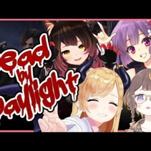 【Dead by Daylight】全員で逃げ切りたい悪魔の保健医のDBD【ホロライブ/癒月ちょこ】