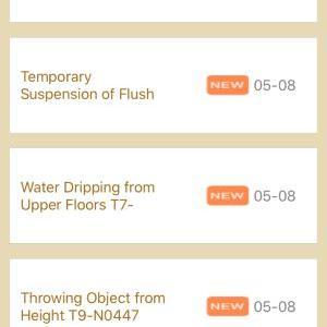 マンション住民専用のアプリと上下水道のメンテナンス