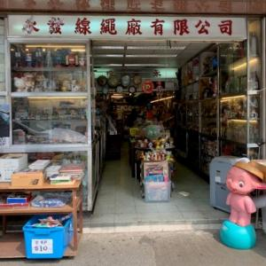 レトロな香港らしいアンティークショップ
