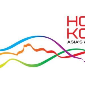 東洋の真珠と言われている香港について、その根拠を考えてみました。