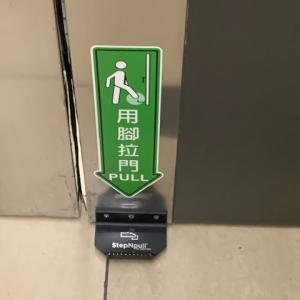 香港に来たら必見??香港人のクリエイティブな発想かと思いきや、、、【StepNpull】