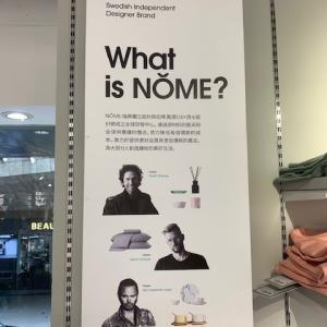 日本未上陸のかわいい北欧風雑貨ブランド【NOME】