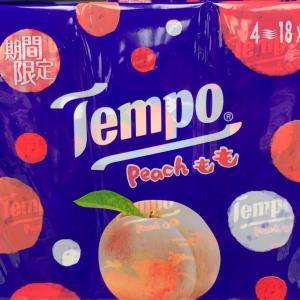 期間限定販売のティッシュー【Tempo】