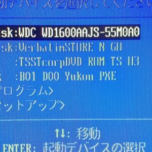 Ubuntu Server 18.04のインストールとSSH公開鍵認証の設定