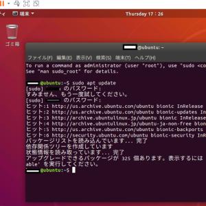 Windows10+VMwareでのShiny Server構築とNAT設定