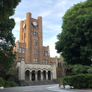 東大駒場キャンパスに行ってきたよ