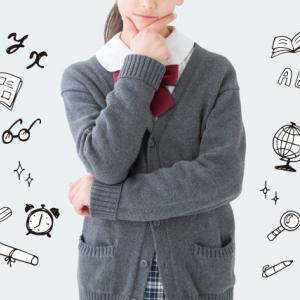 公立中高一貫校のみで行くか、私立併願するか?