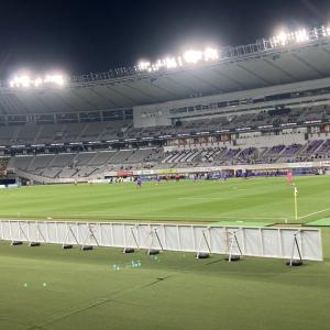 第30節 FC東京 vs 柏