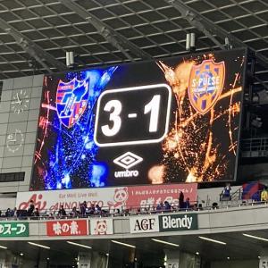 第22節 FC東京 vs 清水