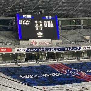 第24節 FC東京 vs 大分