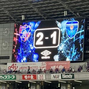 第15節 FC東京 vs 横浜FC