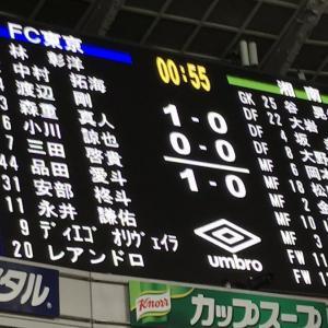 第12節 FC東京 vs 湘南