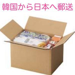 韓国から日本へ荷物の郵送