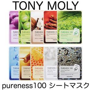 TONY MOLY : pureness100 シートマスク