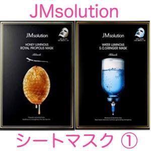 JMsolution : シートマスク ①