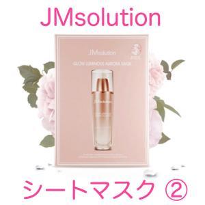 JMsolution : シートマスク ②