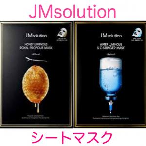 シートマスク : JMsolution