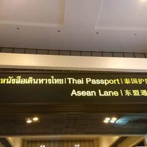 AirAsiaで行く!バンコク4日間の旅 ①