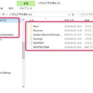 Windowsのフォーマットとデータ消去ソフトを使ったハードディスクからデータを読み出せるのか試してみた