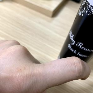 【★モニプラファンブログ当選★】 シルキーリムーバー ブラックフォーム