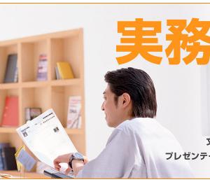 2019年10月19日 日本情報処理検定 本試験