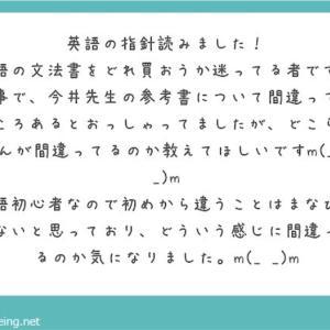 【雑談】計画のお話。